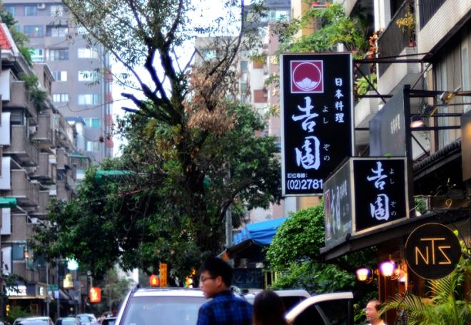 ushisono1