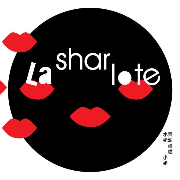 lasharlote_lip_aw16
