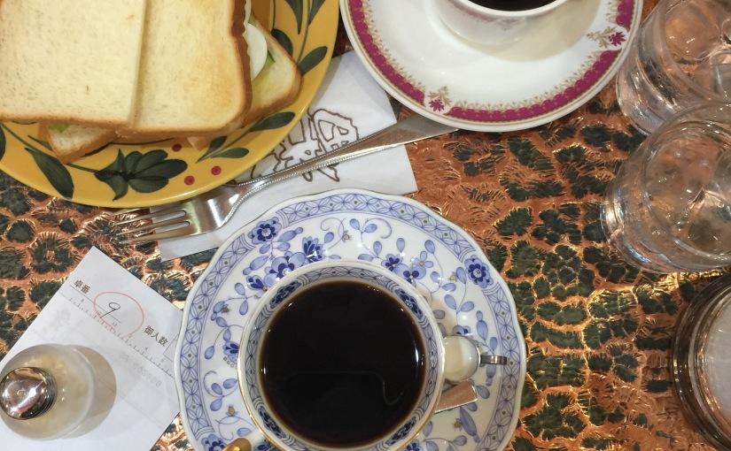 {travel} 日本東京 銀座-老式咖啡店-蕃咖啡