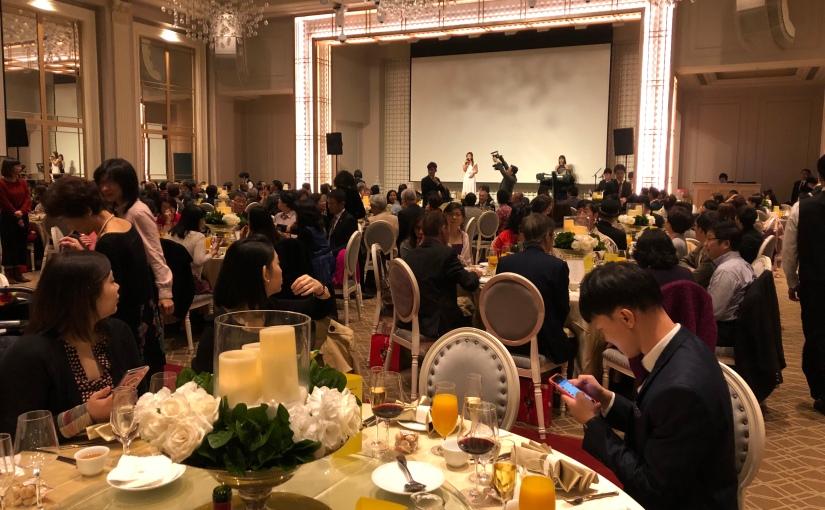 [婚禮籌備] 台北敦北婚宴場地-翡麗詩莊園 綠蒂廳30桌300人-婚禮佈置