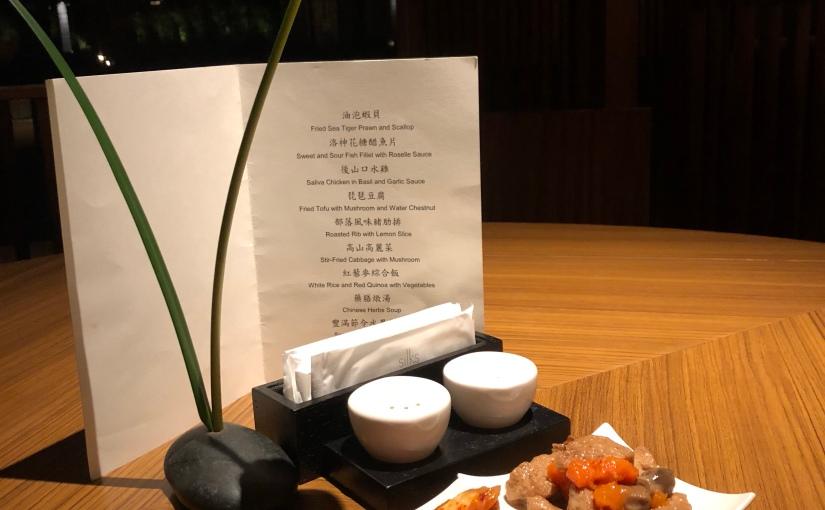 台灣花東舒壓之旅-太魯閣晶英酒店-天祥-梅園中餐廳套餐菜色